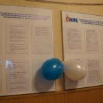 В Карпинске появится МФЦ для бизнеса - как мера против безработицы