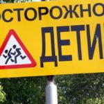 Полиция Карпинска разыскивает водителя, который сбил подростка на переходе