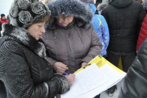 Горожане подписывали петицию о спасении стационара