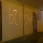 Полиция обращается к жителям Карпинска: помогите установить - кто рисует на фасадах