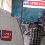 В Карпинске появился  клиентский центр нового банка