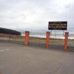 Как в Карпинске будут кладбища содержать