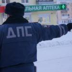 В Карпинске проверяют как водители платят штрафы