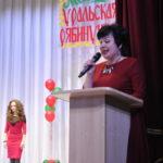 Конкурс вела заместитель директора ГДК Анна Припорова