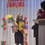 За Владу проголсоовали большинство зрителей и девушка получила приз зрительских симпатий