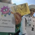 Хорошо, что детишки с раннего возраста знают, кто такой Юрий Гагарин