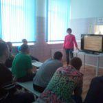 Пациентам карпинского центра «Урал без наркотиков» рассказали о сбережении тела и души