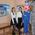 Лучшие в Карпинске юные инспектора движения - в школе № 6