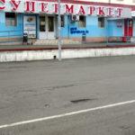 На ямочный ремонт в местном бюджете  запланировано 3 млн рублей