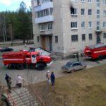 Пожар в центре Карпинска.