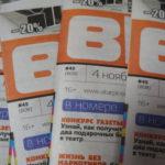 «Вечерний Карпинск»: события в честь победного мая, зачем нам полис и оставят ли мандат депутату
