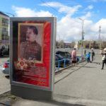 Карпинец о портретах Сталина на центральной улице: