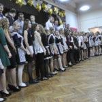В завершении мероприятия на сцену вышли все выпускники