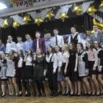 Ученики всех трех выпускных девятых классов спели хором