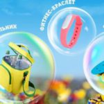 Шестеро карпинцев стали обладателями призов в акции интернет-провайдера