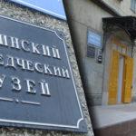 У музея Карпинска появится новый зал