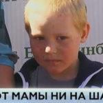 Диму Пескова, который провел в лесу 4 дня, выписали из больницы