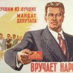В Карпинский избирком поступили первые заявления о голосовании на