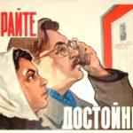 В Карпинске определены места для встреч кандидатов в губернаторы с избирателями