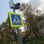 У двух карпинских школ поставят мигающие светофоры