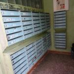 Почтовые ящики старенькие