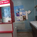 В помещении есть отделение банка
