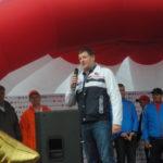С речью выступил депутат Госдумы Сергей Бидонько