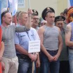 На построение - с Андреевским флагом