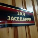 Председателям ветеранских первичек Карпинска перед выборами напомнили, что