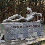 Прототип памятника красноармейцу в карпинском парке – из кино?