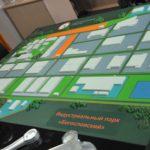 Индустриальный парк в Краснотурьинске развивается. И мешает Карпинску?