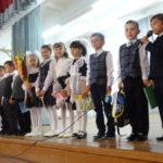 Первоклассники прочитали стихи о школе