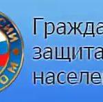 Без паники! В Карпинске пройдет тренировка по гражданской обороне.