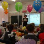 Карпинские педагоги награждены грамотами