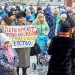 """Многие люди пришли с самодельными плакатами. Все - на стороне приемных семей. Фото: Вадим Аминов, """"Вечерний Краснотурьинск"""""""
