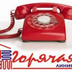 Уточните состояние трассы по телефону. МЧС открыло