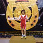 Жительница Карпинска стала победителем Кубка Европы по силовым видам спорта