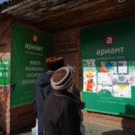 Пожарные Карпинска провели флешмоб