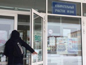 """основной пик избирателей пришелся на первую половину дня. Фото: Дина Сударева, """"Вечерний Карпинск"""""""