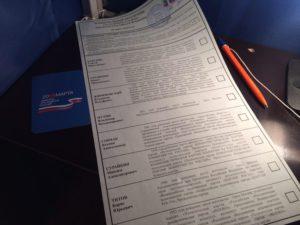 """Вместе с бюллетенем избиратели получила небольшой календарик. Фото: Дина Сударева, """"Вечерний Карпинск"""""""