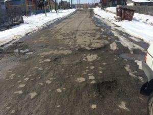 Улица Лесопильная. Тут есть участки дорог с асфальтом и без. Все - в плохом состоянии