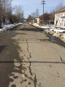 """Улица Попова тоже начинает """"разваливаться"""""""