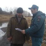 В Карпинске проходит акция «Чистый берег»