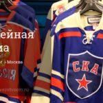 Оперативная доставка товаров в Карпинске: новые возможности на портале «Везет Всем» <span>Реклама</span>
