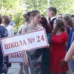 В этом году сосновкую школу №24 закончила одна выпускница