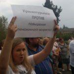 В Карпинск на митинг приехали жители соседних городов