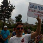 Это Марк. Он приехал на митинг из Краснотурьинска